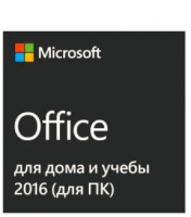 Office Home and Student 2016 (Электронная лицензия)