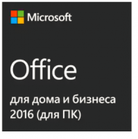 Office Home and Business 2019 (Электронная лицензия)